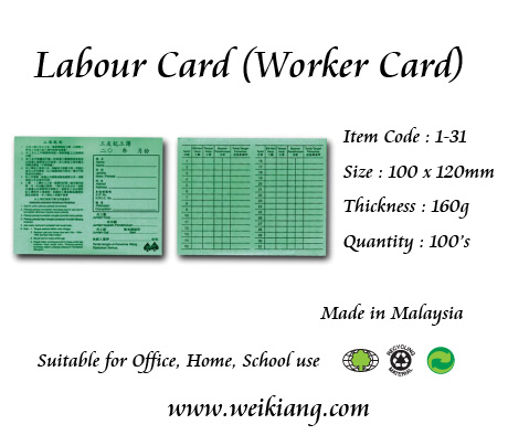 1-31 160gsm Labour Card (Worker Card)