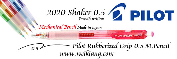 Pilot 2020 Shaker Machanical Pencil 0.5