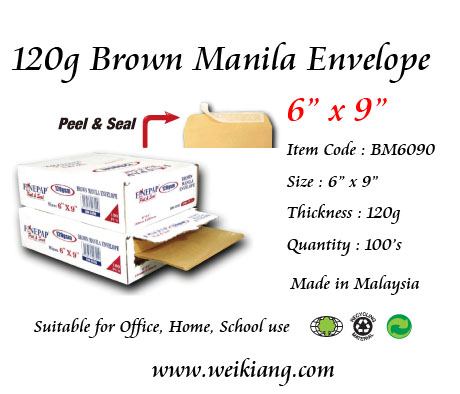 "120g 6"" x 9"" Brown Manila Envelope 100's"