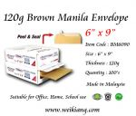 "120g 6"" x 9"" Brown Manila Envelope 100s"