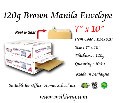 "120g 7"" x 10"" Brown Manila Envelope 100's"