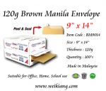 "120g 9"" x 14"" Brown Manila Envelope 100's"