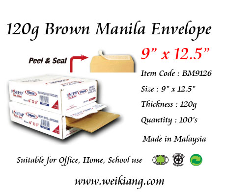 "120g 9"" x 12.5"" Brown Manila Envelope 100's"