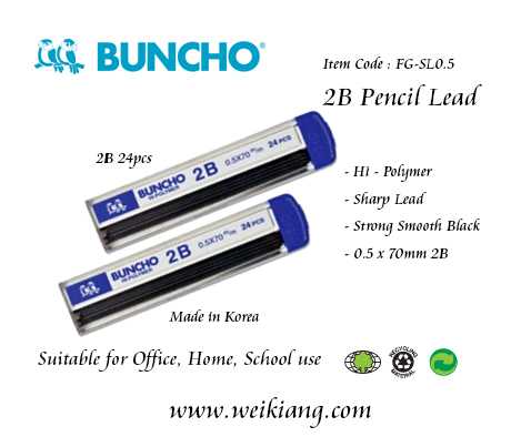 Buncho 0.5 2B Pencil Lead