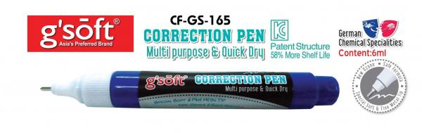 Gsoft GS-165 Correction Fluid
