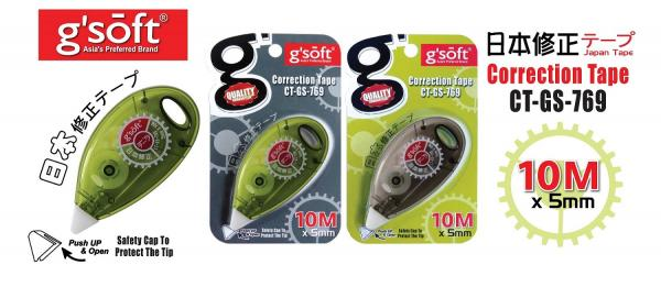 Gsoft GS-769 Correction Tape 5mm x 10M