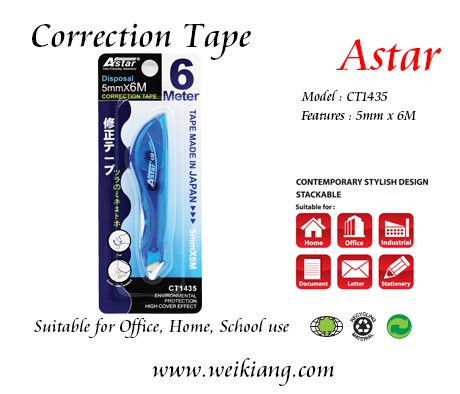 CT1435 Astar Correction Tape 5mm x 6M