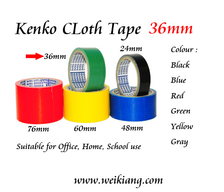 Kenko Cloth Tape 36mm x 7y