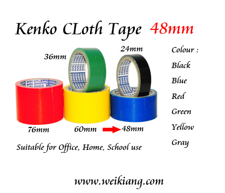 Kenko Cloth Tape 48mm x 7y