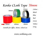 Kenko Cloth Tape 76mm x 7y