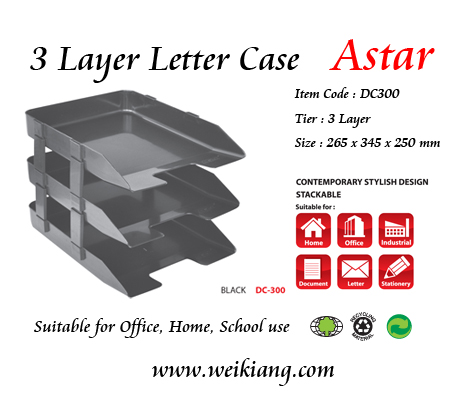 Astar D300 3 Layer Document Tray