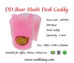 07943 Plastic Multi Desk Caddy