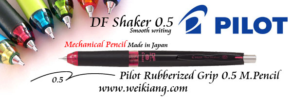 Pilot Delful DF Shaker Pencil HDF-505