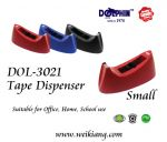 DOLPHIN DOL-3021 TAPE DISPENSER (SMALL)