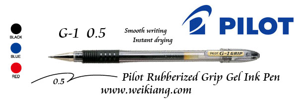 Pilot G-1 0.5 Gel Pen ( Black / Blue / Red )