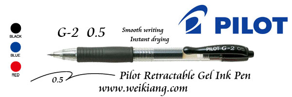 Pilot G-2 0.5 Retractable Gel Pen ( Black / Blue / Red )