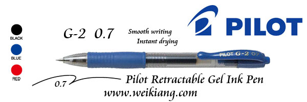 Pilot G-2 0.7 Retractable Gel Pen ( Black / Blue / Red )