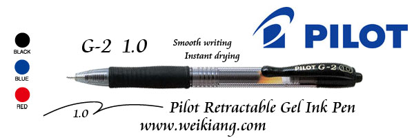 Pilot G-2 1.0 Retractable Gel Pen ( Black / Blue / Red )