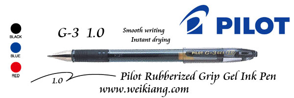 Pilot G-3 1.0 SIGNATURE Gel Pen ( Black / Blue / Red )