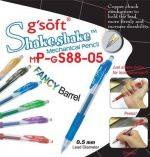 GSOFT SHAKE-SHAKE  MECHANICAL PENCIL