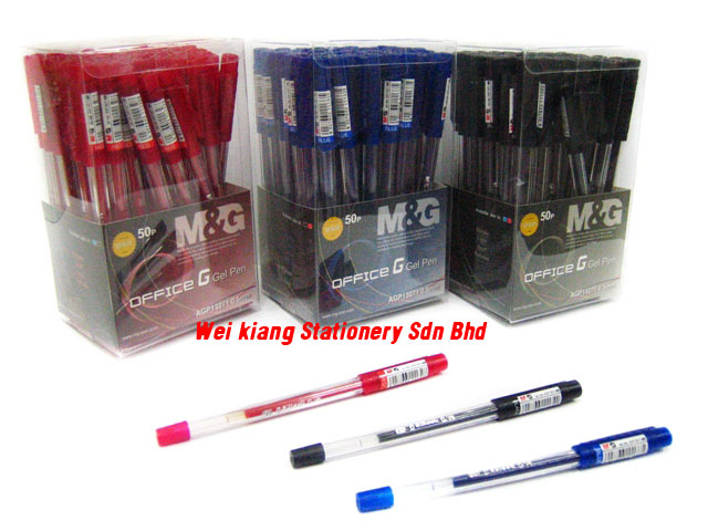 M&G AGP13271 Office G 0.5 Gel Pen