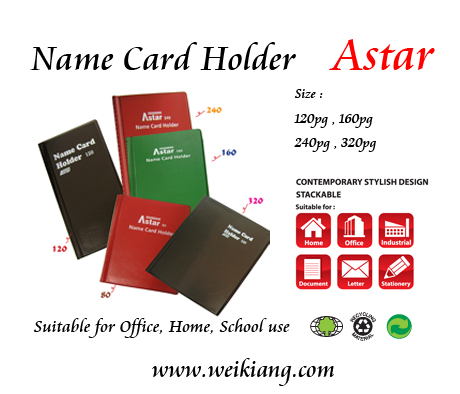 Name Card Holder (120,160,240,320pg)