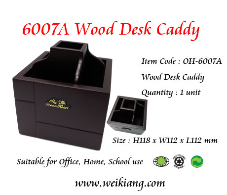 6007A Wood Desk Caddy