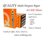 Quality 70g Multi Purpose Paper (white)