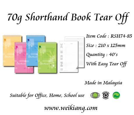 Shorthand Book 70g RSH74-85 - Tear Off