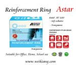 Astar RT-1100 Reinforcement Ring (TR)