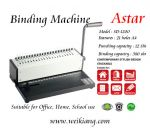 SD1200 Astar Binding Machine