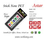 Astar P26 Stick Note PVC-Please Sign