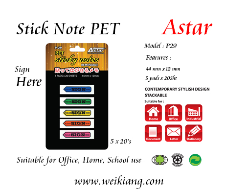 Astar P29 Stick Note PVC-Sign Here