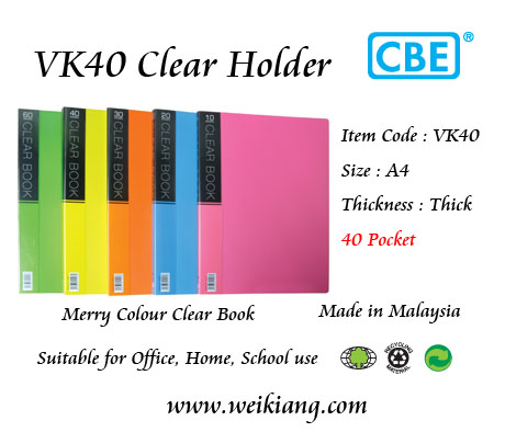 CBE VK40 Merry Colour Clear Holder A4