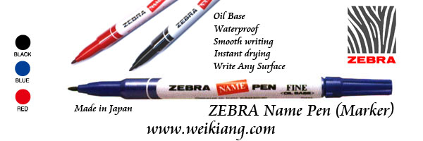 Zebra Name Pen (Black , Blue , Red)
