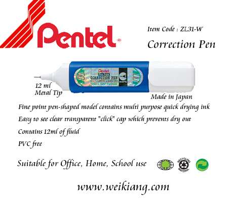 Pentel ZL31-W 12ml Correction Pen