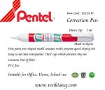 Pentel ZLC21-W 7ml Correction Pen